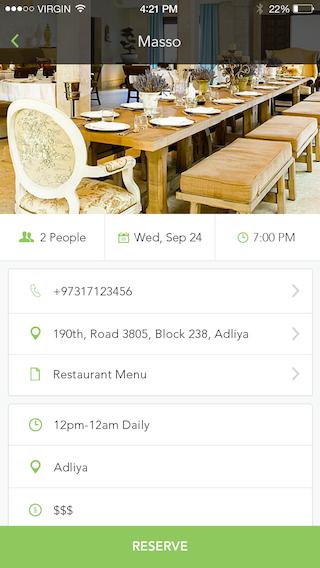 Eat App screenshot #2
